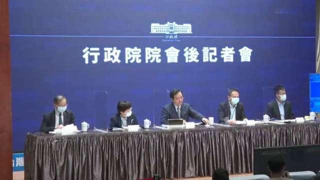 政院:三面向強化台灣半導體競爭優勢 目標2030年突破1奈米。(圖:行政院直播)