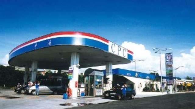 台灣中油:明(19)日起國內汽油價格調漲0.4元、柴油不調整(圖片:中油官網)