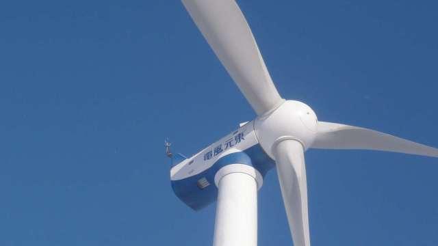 國內首家 東元將承製離岸風力發電機原型機。(圖:東元提供)