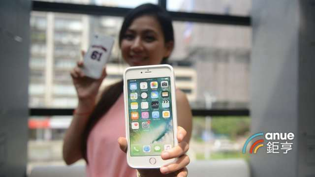 郭明錤:蘋果今年推新iPhone亳米波版本將逾半 將挹注台郡獲利登頂。(鉅亨網記者張欽發攝)