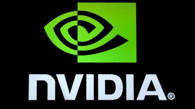 英國以國安為由干預ARM收購案  Nvidia盤前跌近3%(圖:AFP)