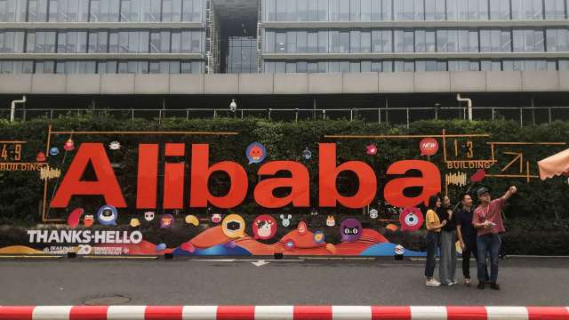反壟斷 阿里巴巴又被盯上?(圖片:AFP)