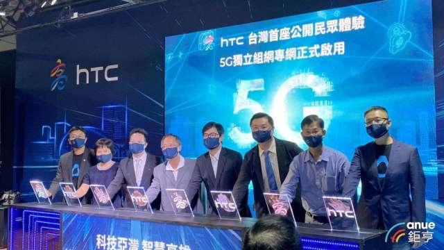 宏達電打造全台首個對外測試5G獨立組網場域。(鉅亨網記者沈筱禎攝)