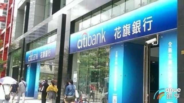 4家外銀子行去年獲利出爐 花旗賺不到百億元、年減逾3成最慘。(鉅亨網資料照)