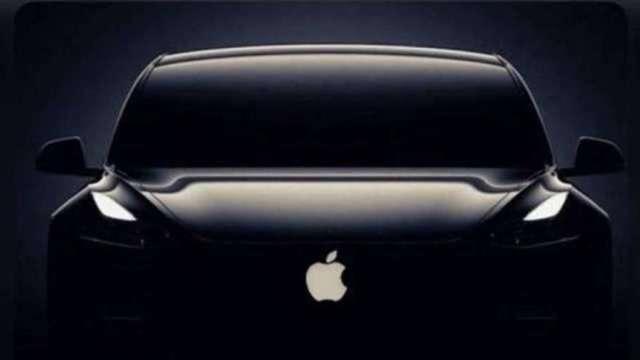 Wedbush:蘋果夏季前將公布Apple Car計畫細節(圖:AFP)