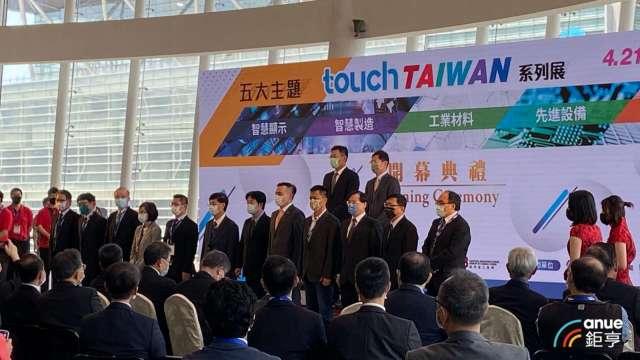 智慧顯示展成立跨域合作聯盟,提升台灣國際競爭力。(鉅亨網記者劉韋廷攝)