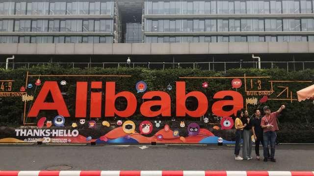 阿里雲市占亞太第一 全球第三(圖片:AFP)