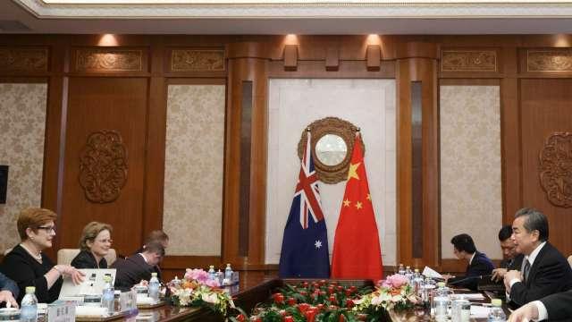 2018 年中澳會議 (圖片:AFP 資料照片)