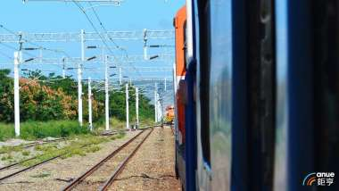 台鐵票價凍漲25年 調整計畫年底提報交部