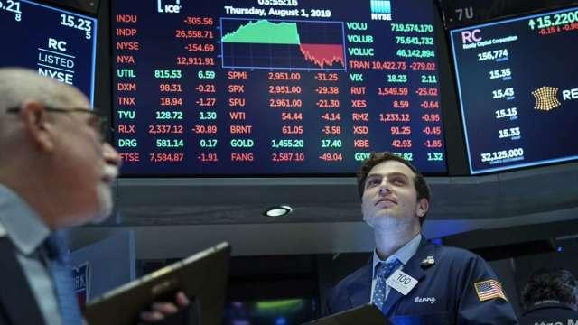 通膨怪獸蠢動 配息債券還能買嗎?(圖:AFP)