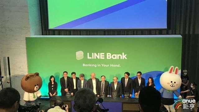 LINE Bank純網銀今天正式上線。(鉅亨網記者郭幸宜攝)