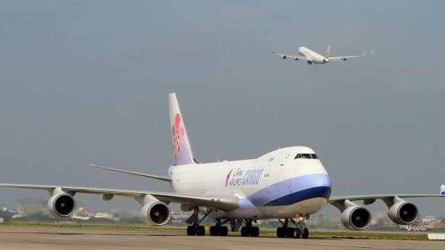 華航宣布再調漲美國線運價。(圖:華航提供)