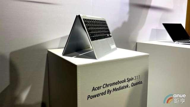 首季全球Chromebook出貨1093萬台年增3.69倍,宏碁市占第三。(鉅亨網資料照)
