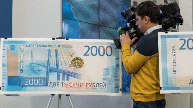 俄羅斯央行意外升息50基點 盧布升破75關卡(圖:AFP)