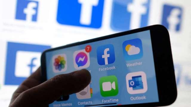iOS隱私保護更新上路 分析師憂臉書Q2營收恐縮水20億美元 (圖片:AFP)