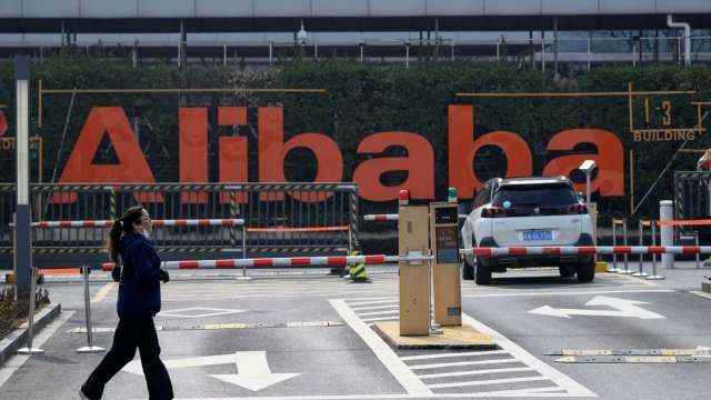 阿里巴巴投資的土耳其電商Trendyol 擬募資逾10億美元(圖片:AFP)