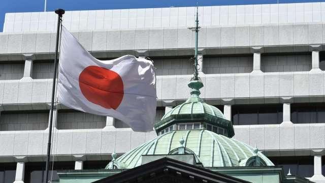 日本央行利率不變、符合市場預期 下修通膨預測 (圖片:AFP)