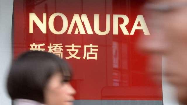 Archegos爆倉事件 Nomura虧損3100億日圓 (圖片:AFP)