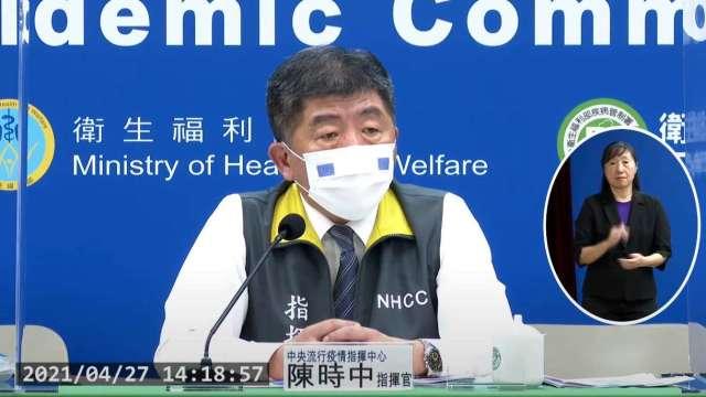 疫情指揮中心指揮官陳時中。(圖:疾管署直播)