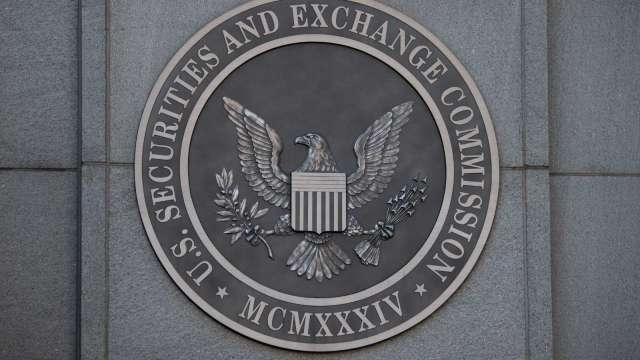 美通膨率略高是暫時?新債王:Fed用猜的。(圖片:AFP)