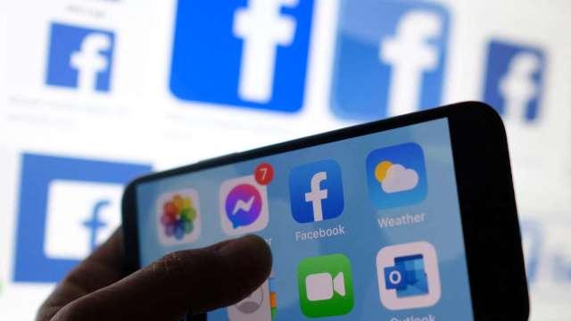 傳臉書最新財報將揭露「持有比特幣」(圖片:AFP)