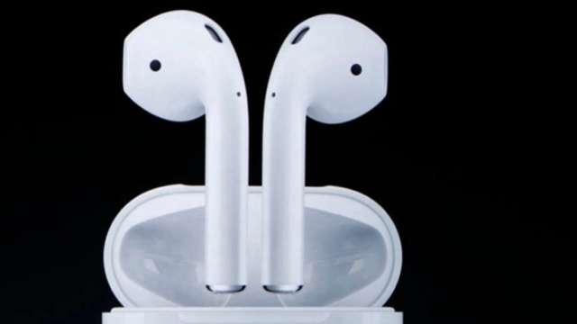 日經:AirPods銷售降溫 蘋果今年減產25-30% (圖:AFP)