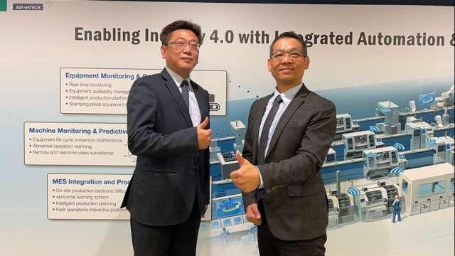 研華結盟NTT DATA 以全新智慧製造方案加速實踐數位轉型。(圖:研華提供)