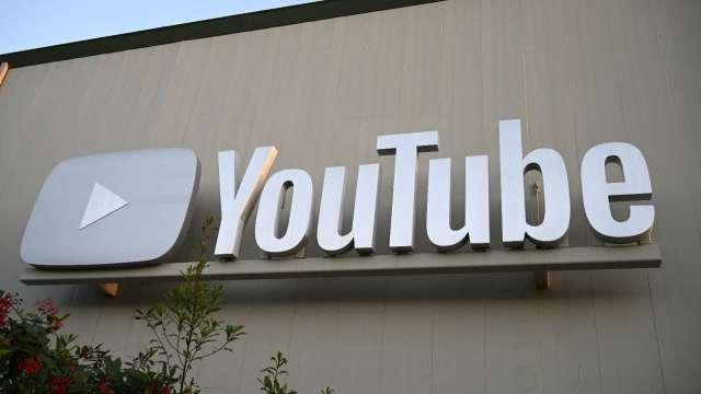 分析師:YouTube營收有望在2021年與Netflix持平(圖片:AFP)