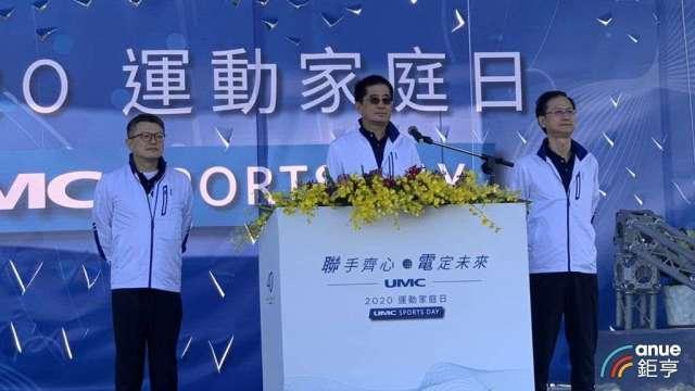 聯電董事長洪嘉聰(中)、聯電共同總經理簡山傑(右)、聯電共同總經理王石(左)。(鉅亨網資料照)