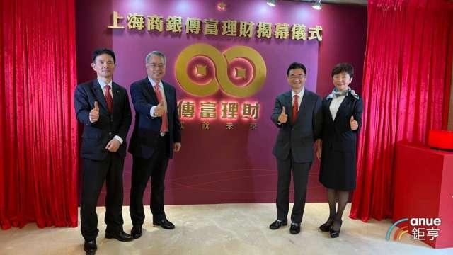 上海商銀財管2.0一條龍服務 辦理台商回台市占率已逾10%。(鉅亨網記者陳蕙綾攝)