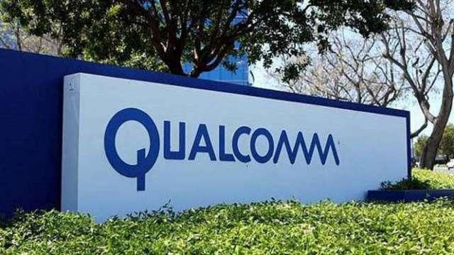 高通Q2財報優 手機晶片需求強 IoT將崛起 盤後大漲5%(圖:AFP)
