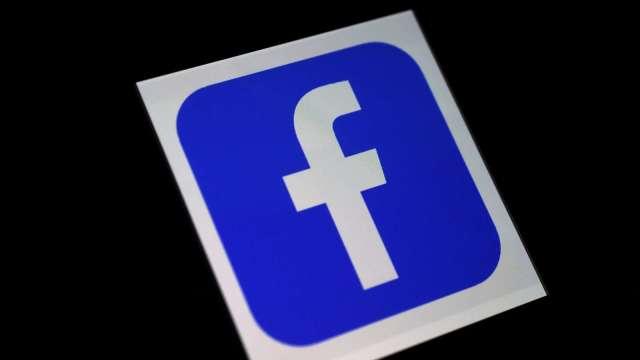 〈財報〉臉書Q1打敗華爾街預期 營收年增48% 激勵盤後漲逾6% (圖片:AFP)