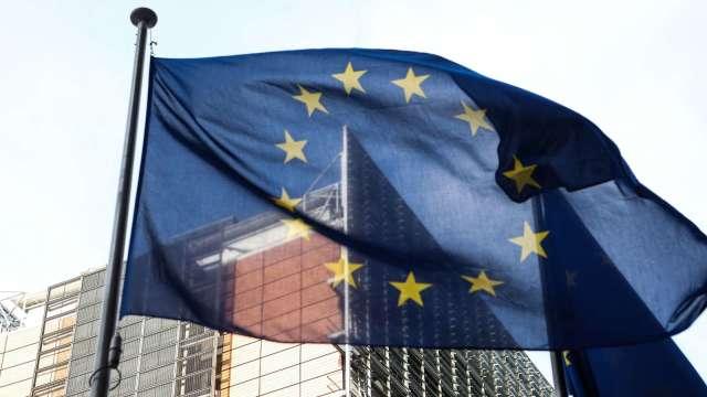 美銀、瑞信、法國農信涉聯合行為 歐盟開鍘罰9.6億元 (圖片:AFP)