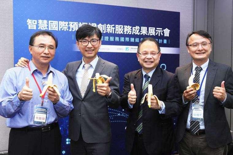 藝隆導入 beCert 系統,協助分析繁瑣的 GGAP 認證文件,大幅減少時間成本,前後只花了半年左右就取得認證,增加臺灣香蕉外銷更多海外市場的機會。