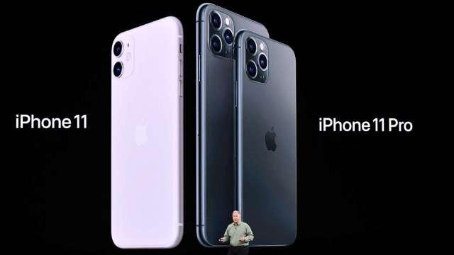 蘋果Q1手機出貨量年增逾4成 iPhone 11最熱銷(圖片:AFP)