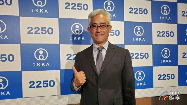 IKKA董事長胡湘麒。(鉅亨網記者王莞甯攝)