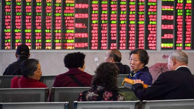 IIF:新興市場4月為資金淨流入 錢進股市資金中95%衝向陸股  (圖:AFP)
