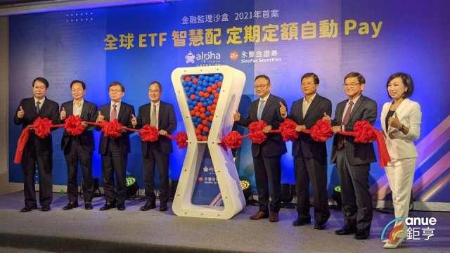 金融監理沙盒今年首案!100美元就可定期定額買全球ETF。(鉅亨網記者陳蕙綾攝)