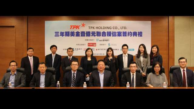 TPK充實資金聯貸1億美元 北富銀統籌主辦。(圖:台北富邦銀行提供)