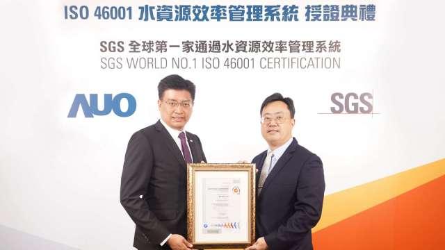 友達製造營運群資深副總經理林挺立(左)、SGS 台灣檢驗科技總裁邱志宏(右)。(圖:友達提供)