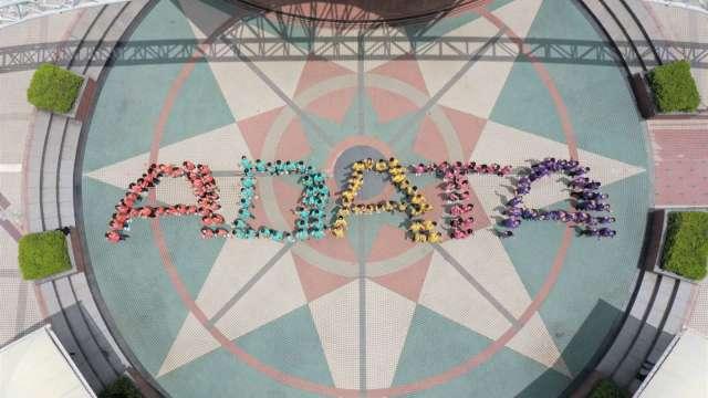 威剛慶祝公司成立20周年。(圖:威剛提供)