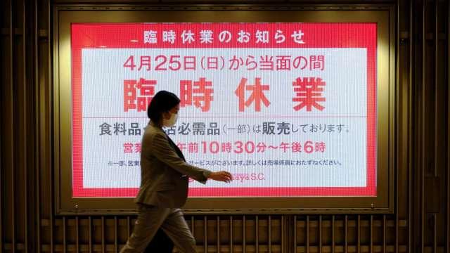 東京、大阪等地緊急狀態即將屆滿 本週內決定延長與否 (圖片:AFP)