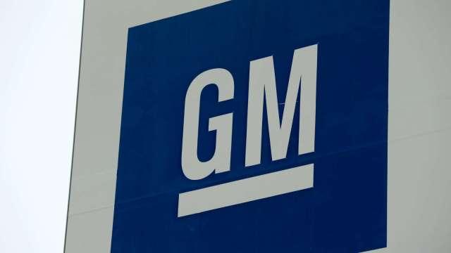 〈財報〉不畏晶片缺貨!GM看好H1業績強勁 維持全年財測不變(圖:AFP)