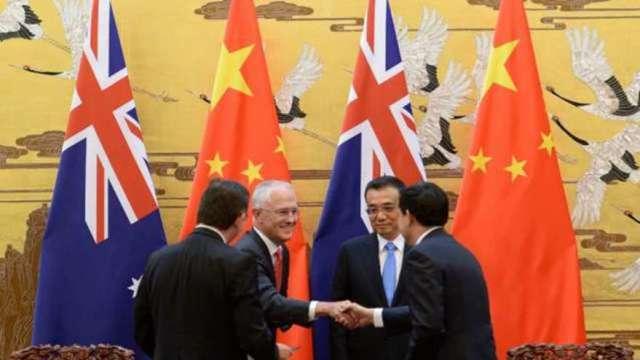 中澳衝突不斷 中國宣布無限期暫停兩國經濟戰略對話(圖:AFP)