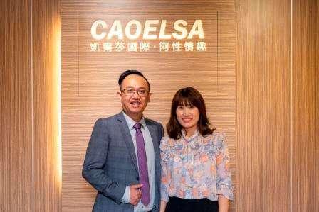 ▊凱爾莎集團創辦人陳秉楓與方佩群夫婦。