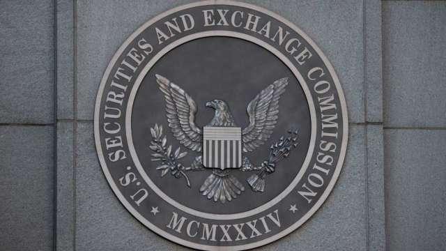 SEC主席:美國需要直接監管加密貨幣交易所 (圖:AFP)