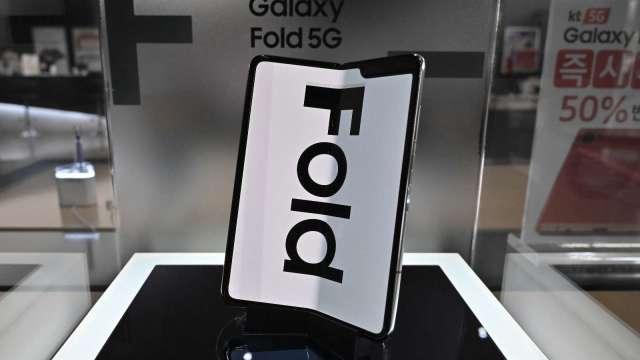 傳三星電子將於8月份提前推出新款折疊機與平價機(圖片:AFP)
