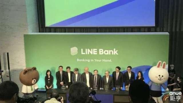 LINE Bank開業。(鉅亨網資料照)