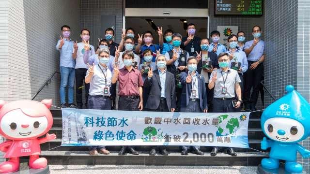 日月光高雄廠總經理羅瑞榮(左6)帶領高雄廠一級主管,共歡慶中水回收達2000萬噸里程碑。(圖:日月光提供)