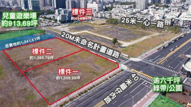 高雄亞洲新灣區大型土地標售案將在5月19日開標。(圖:戴德梁行提供)